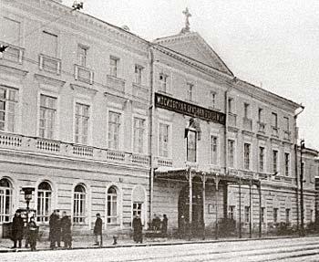 Екатеринбург больница 9 детское ожоговое отделение
