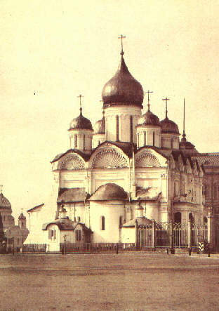 The Archangel Cathedral