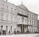 Глазная больница на Тверской улице в Москве