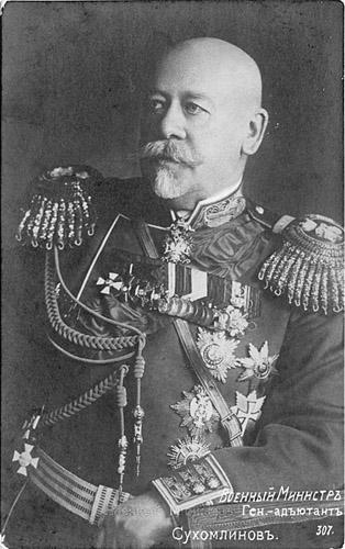 Картинки по запросу Генерал Сухомлинов и Император Николай Второй